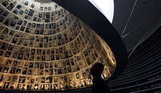 Hall of Names at the Yad Vashem Holocaust museum
