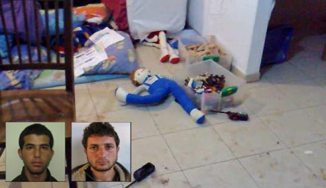 Itamar murder suspects and crime scene