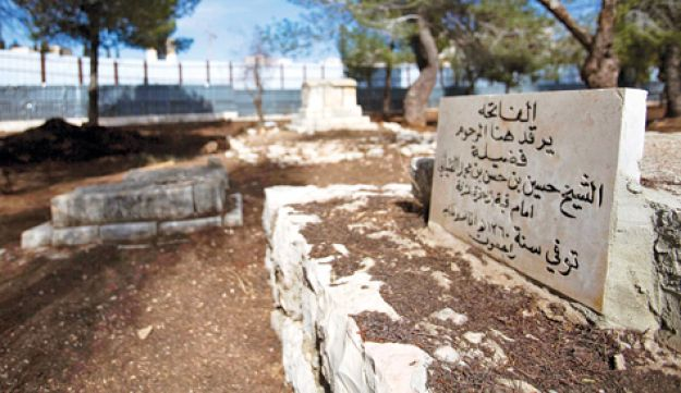 Muslim graves at the site of the planned Museum of Tolerance in Jerusalem