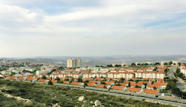 Ariel in the West Bank
