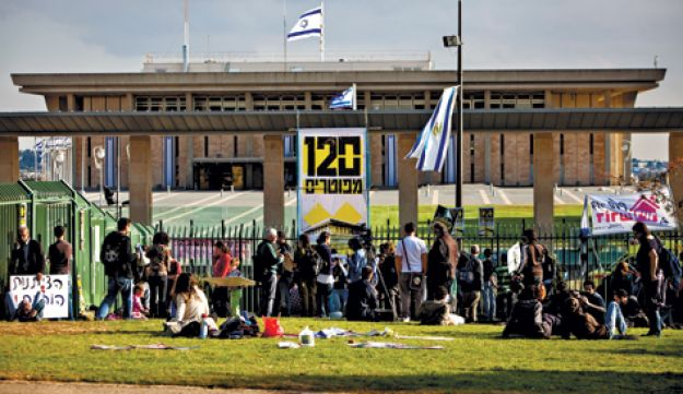 The Knesset - Emil Salman - 09022012