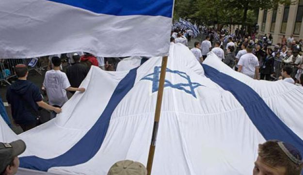 Salute to Israel 2010