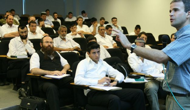 Haredim at branch of Ono College in Israel.
