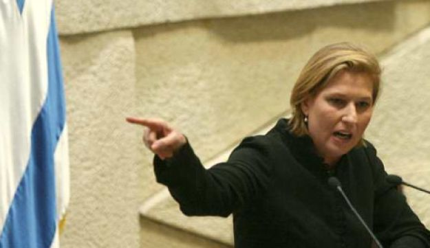Opposition leader Tzipi Livni speaking at the Knesset