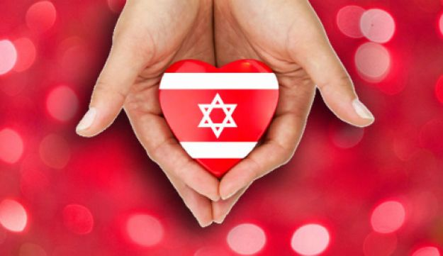 Valentine's Day Israel, love heart