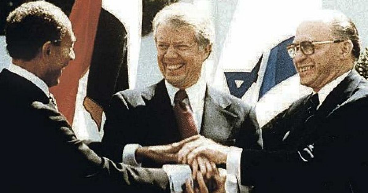 Image result for 1977 Begin Likud party wins elections held for the Ninth Knesset