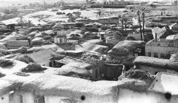 Village of Isdud, 1940s (Archives of the History of the Haganah)