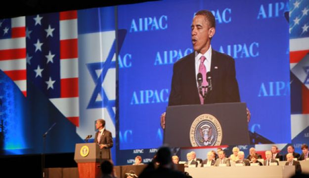 Obama at AIPAC - Natasha Mozgovaya - May 22, 2011