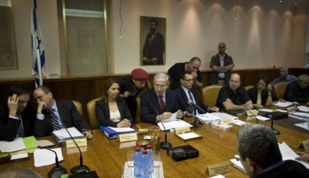 PM Netanyahu addresses cabinet meeting