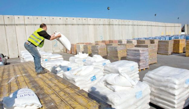 Food aid shipment to Gaza, AP