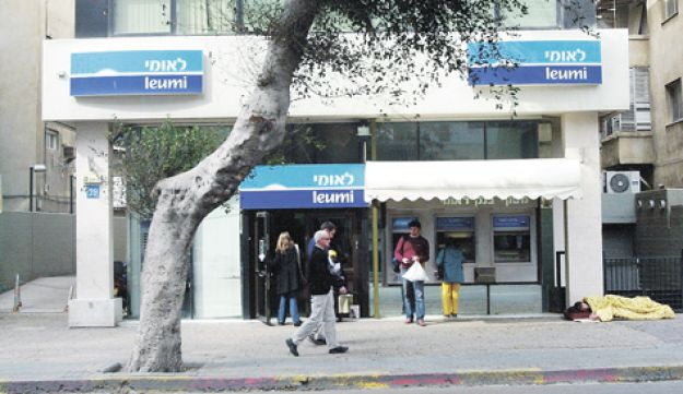 Bank Leumi pressuring business customers to use subsidiary ...