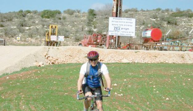 The drilling site in the Adullam area