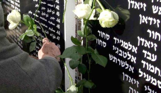 Memorial for victims of Deir Yassin massacre, April 7, 2005.