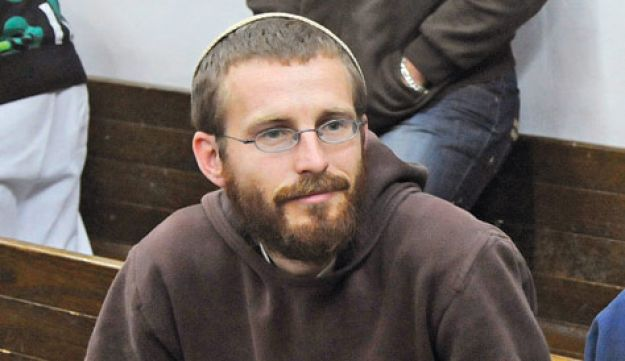 Chaim Pearlman in court Wednesday.