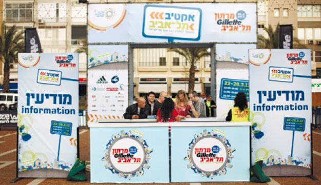 The Marathon information booth at Rabin Square, March 26, 2012.