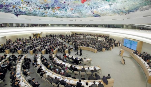 The UN Human Rights Council in Geneva.