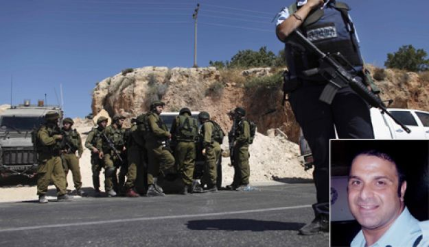 Hamas shooting attack in the West Bank, June 2010