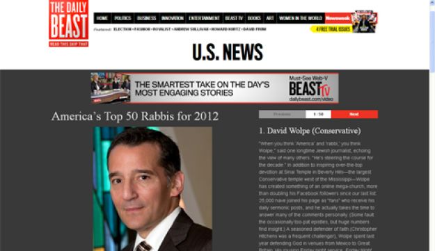Newsweek's list of America's Top 50 Rabbis for 2012.