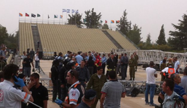 The scene of the incident at Mount Herzl, April 18, 2012.