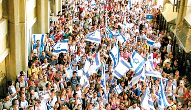 Im Tirtzu protest - Archive