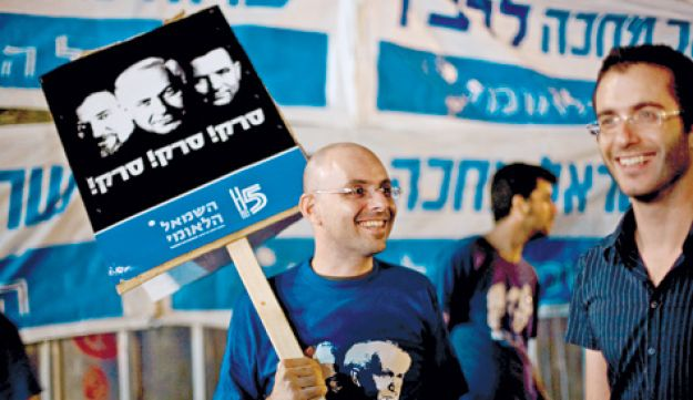 Eldad Yaniv at a rally for the party he cofounded, The National Left.