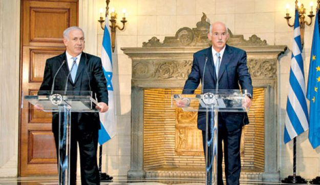 PM Benjamin Netanyahu, left, with Greek PM George Papandreou in Athens earlier this month