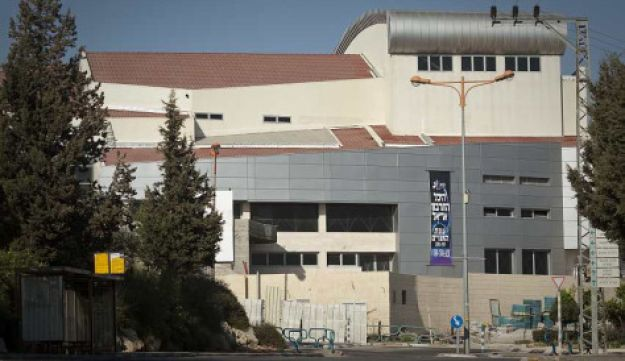 Cultural center in the West Bank settlement of Ariel