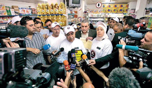 Boycotting Israeli products in Ramallah