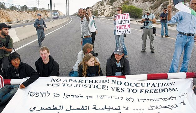 A pro-Palestinian demonstration in 2007.