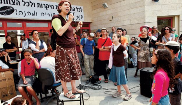 Beit Shemesh Women: Petition To Protest Ultra-Orthodox Discrimination Against