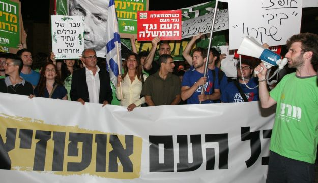 Tel Aviv demonstration - Hadar Cohen - May 8, 2012