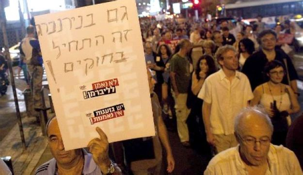 protest - Tal Cohen - October 17 2010