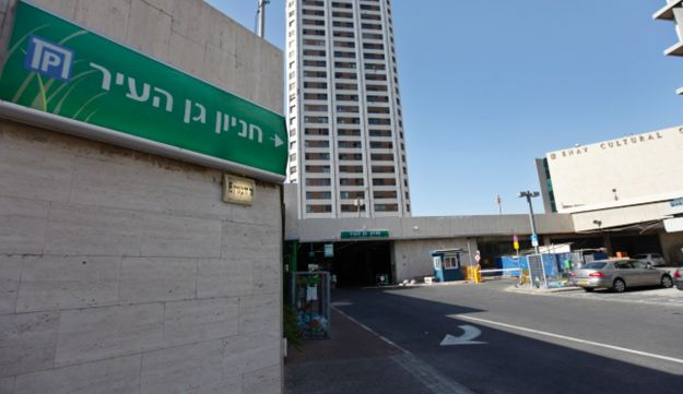The parking garage of the Tel Aviv municipality and Gan Ha'ir residential and shopping complex.