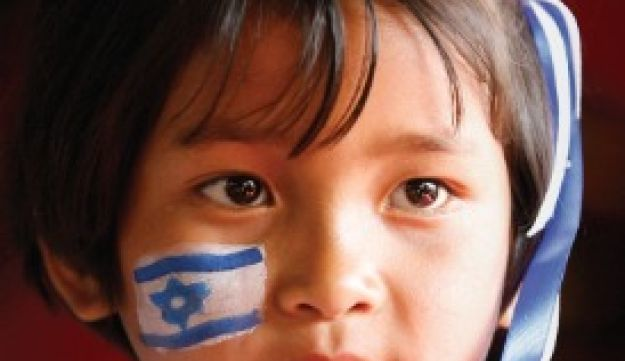 Bnei Menashe child, India jew