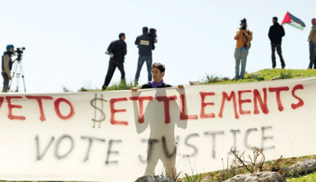 West Bank protesters - Reuters - Feb 19, 2011