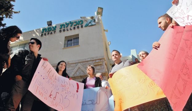 Arab and Jewish protest Safed