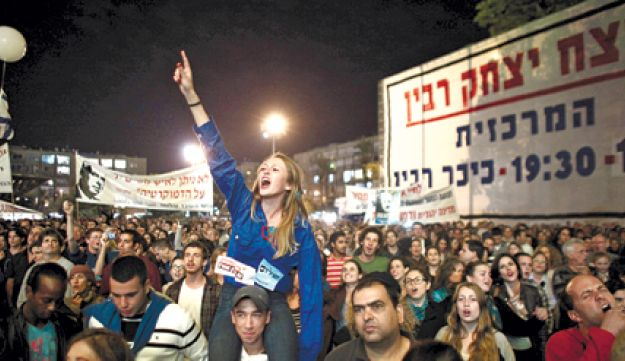 People in Rabin Square during a rally to mark 16 years since Yitzhak Rabin's death.