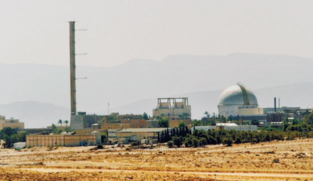 nuclear resesearch installation in Dimona - AFP - 24112011