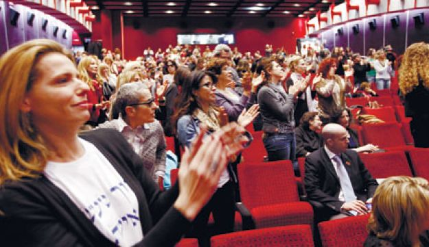 Participants at Friday's rally at the Tel Aviv Cinemateque against ult - Moti Milrod - December 2011