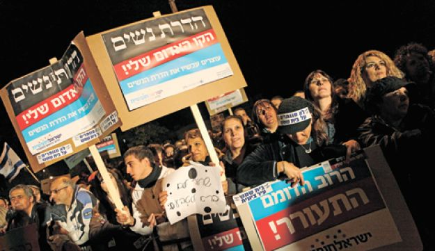 Beit Shemesh protests - Michal Fattal