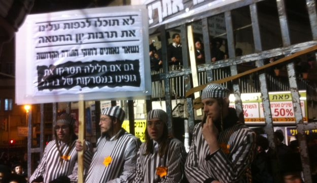 ultra-Orthodox protest - Olivier Fitoussi - December 31, 2011