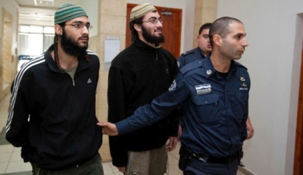 Right-wing activists in Jerusalem court - Fitoussi