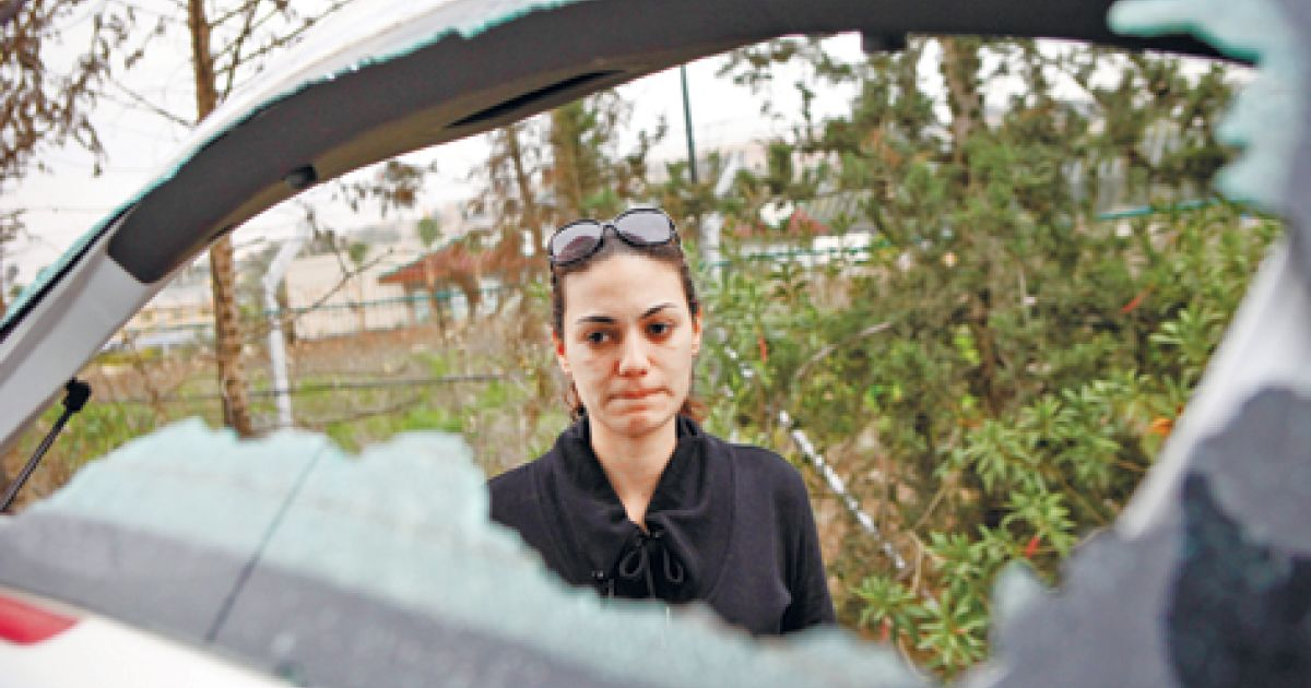 Beit Shemesh Women: Woman In Beit Shemesh Attacked By Ultra-Orthodox