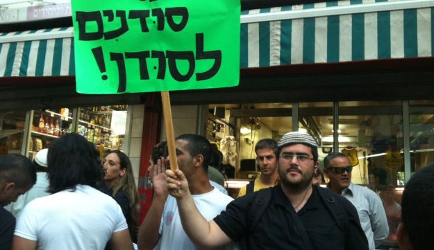 Anti-migrant demonstration in south Tel Aviv, May 30, 2012.