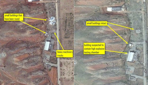 Satellite images published on the ISIS website, May 31, 2012.