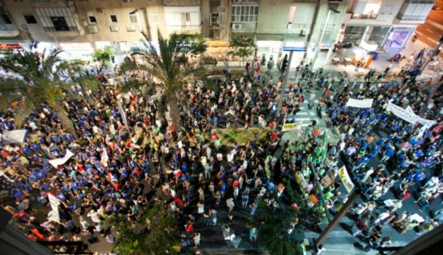 Tel Aviv rally June 2, 2012 (Dudu Bachar)