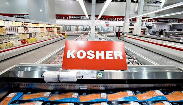 Kosher salmon filets sit on display inside a Costco store in New York.