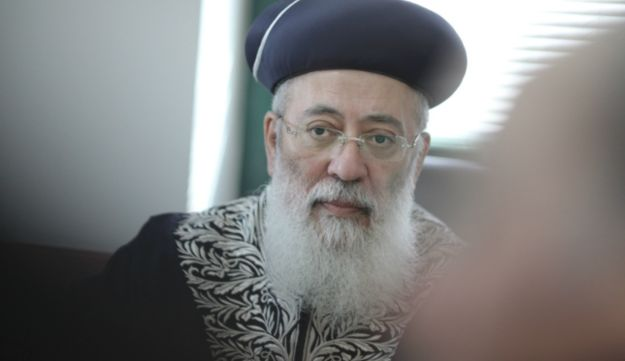 Chief Sephardic Rabbi Shlomo Amar March 16, 2011 (Daniel Bar-On)