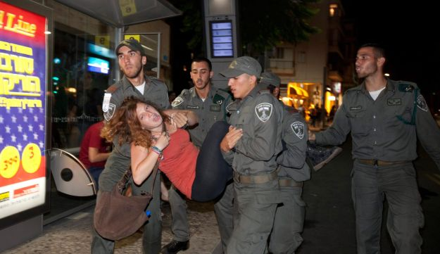 Social justice protests -- June 23, 2012