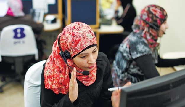 Bedouin woman at mosque-based call center: All work and no pray.